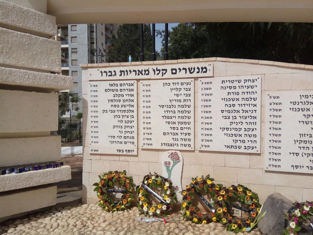 גן הבנים ביהוד ביום הזיכרון