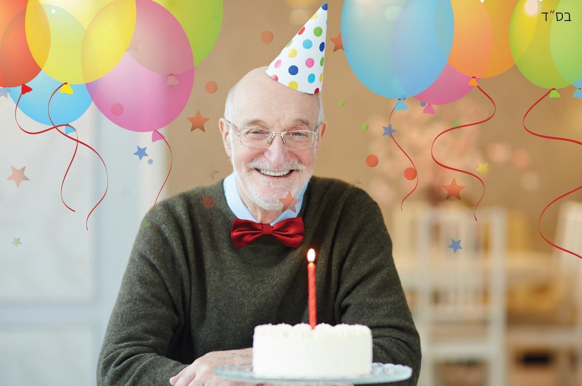 חוגגים יום הולדת לאזרחים הוותיקים בלוד