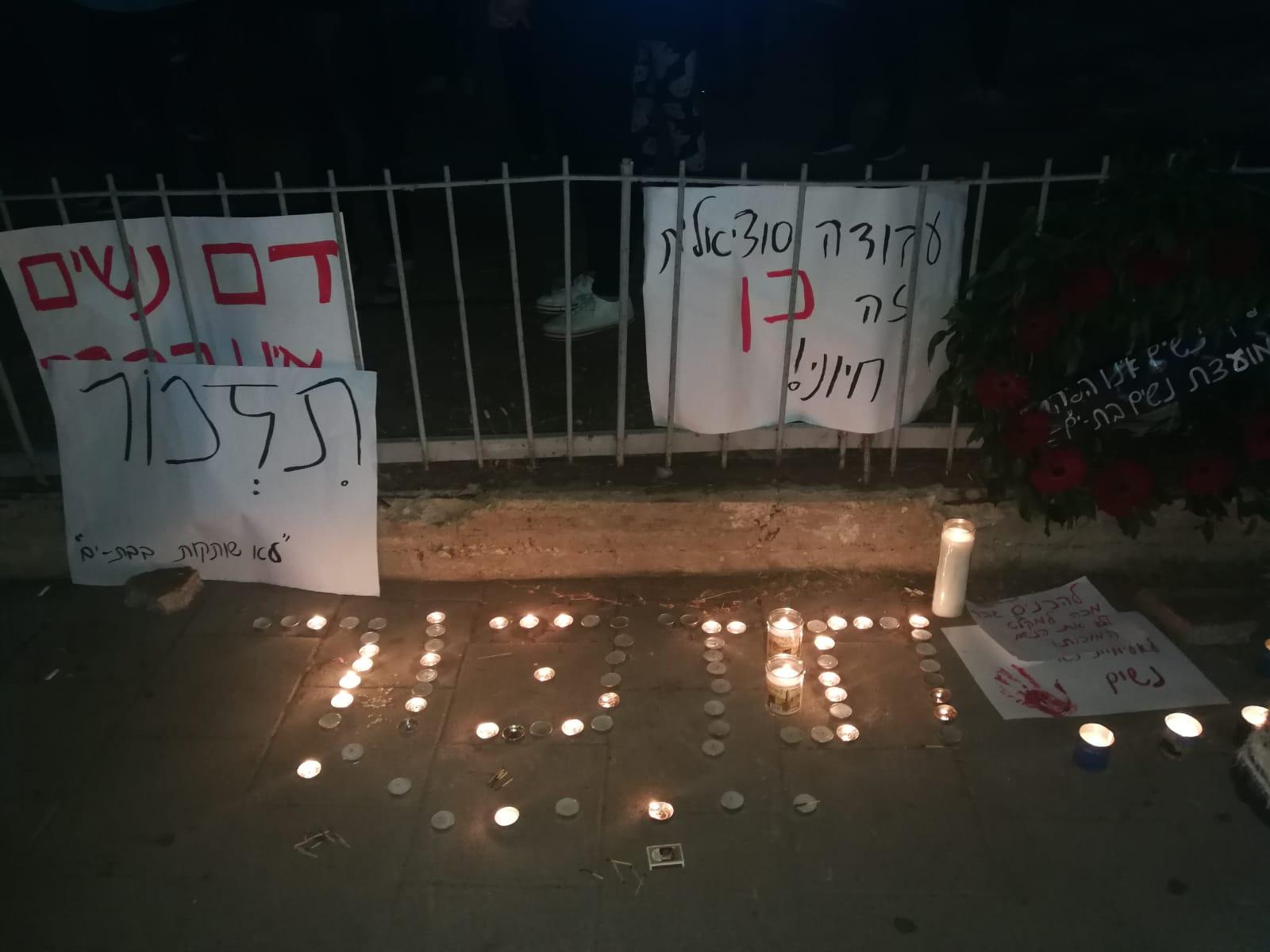 עצרת מחאה הפגנה נרות צילום בובה לוי
