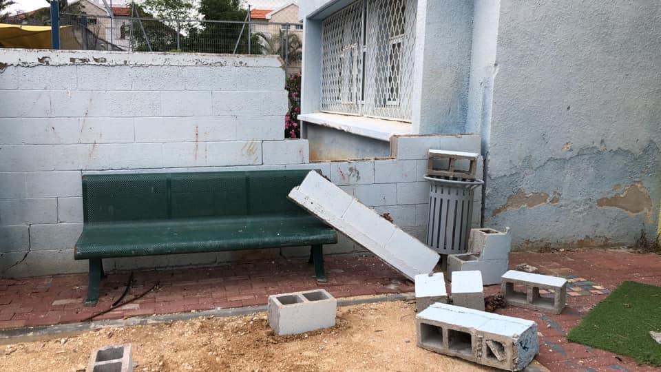 בית ספר הרצל יהוד