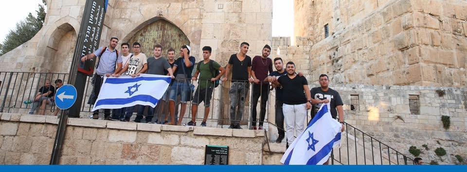 מרכז הנוער מקום בלב 2 – צילום OU ישראל