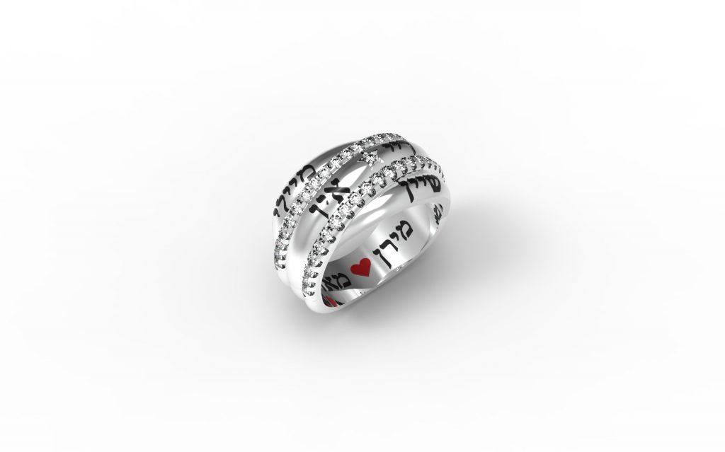 תכשיטי שמות - טבעת שמות