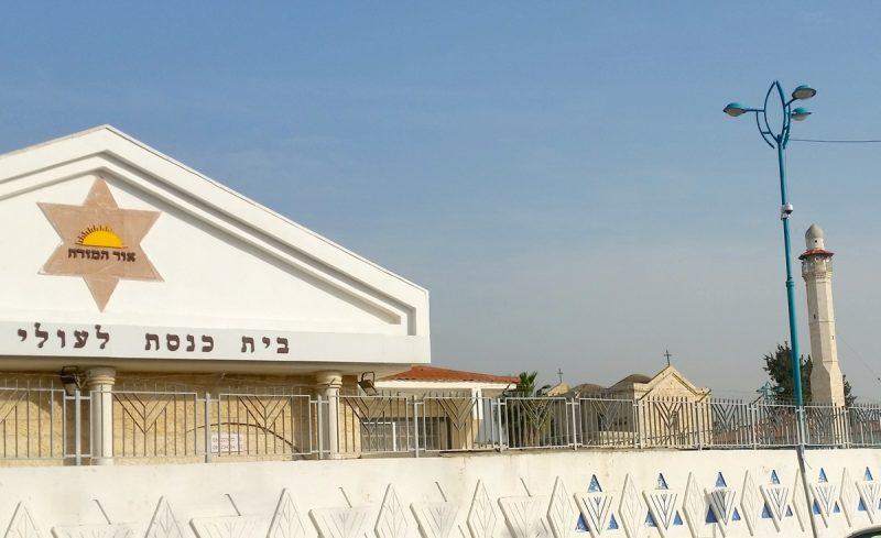 מואזין במסגדים בלוד