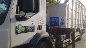 איסוף פסולת חשמלית צילום תאגיד מ.א.י. למיחזור פסולת אלקטרונית