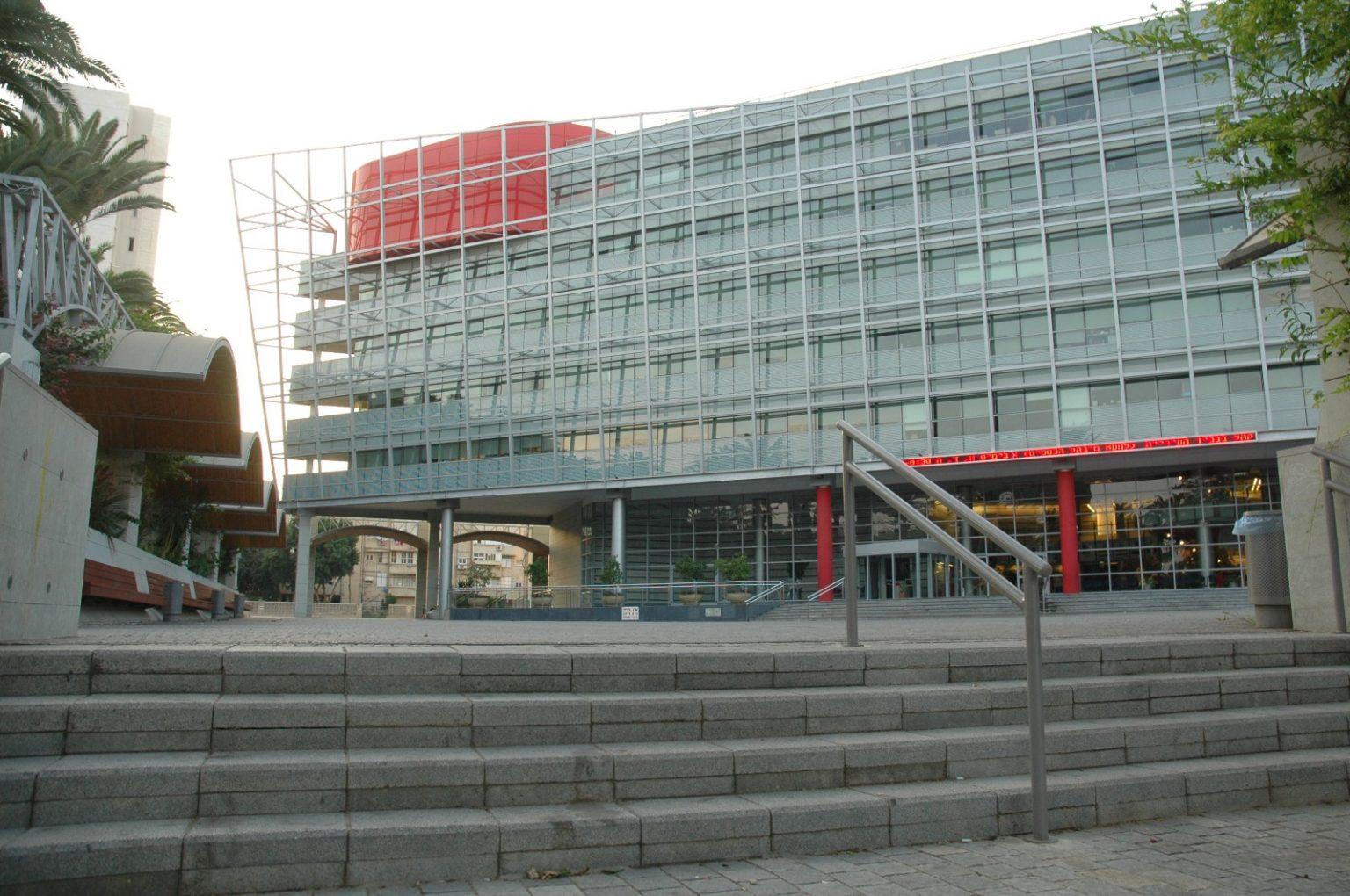 בניין עיריית ראשון לציון