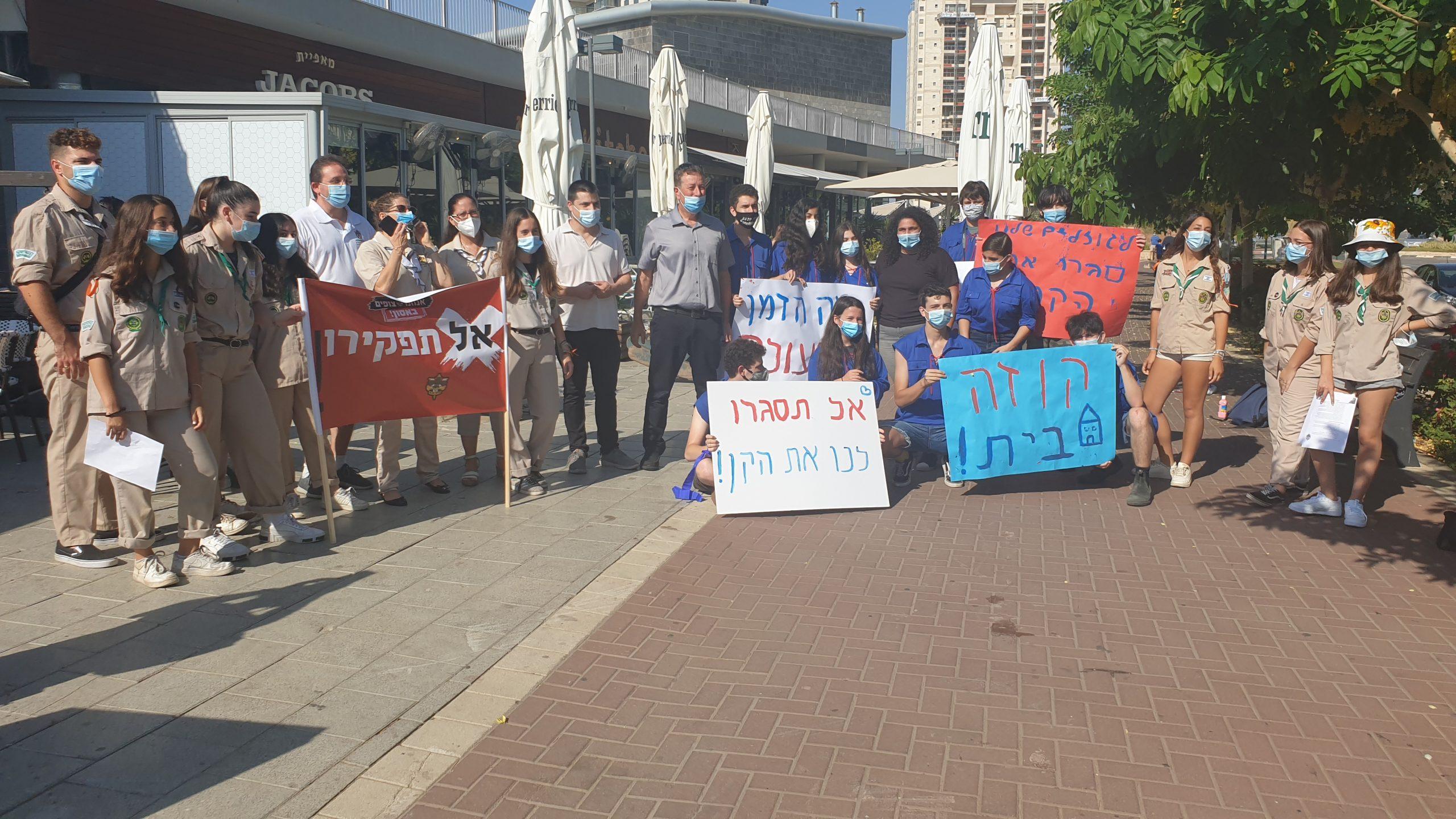 מחאת הנוער. צילום: מחלקת הנוער והצעירים, עיריית קריית אונו