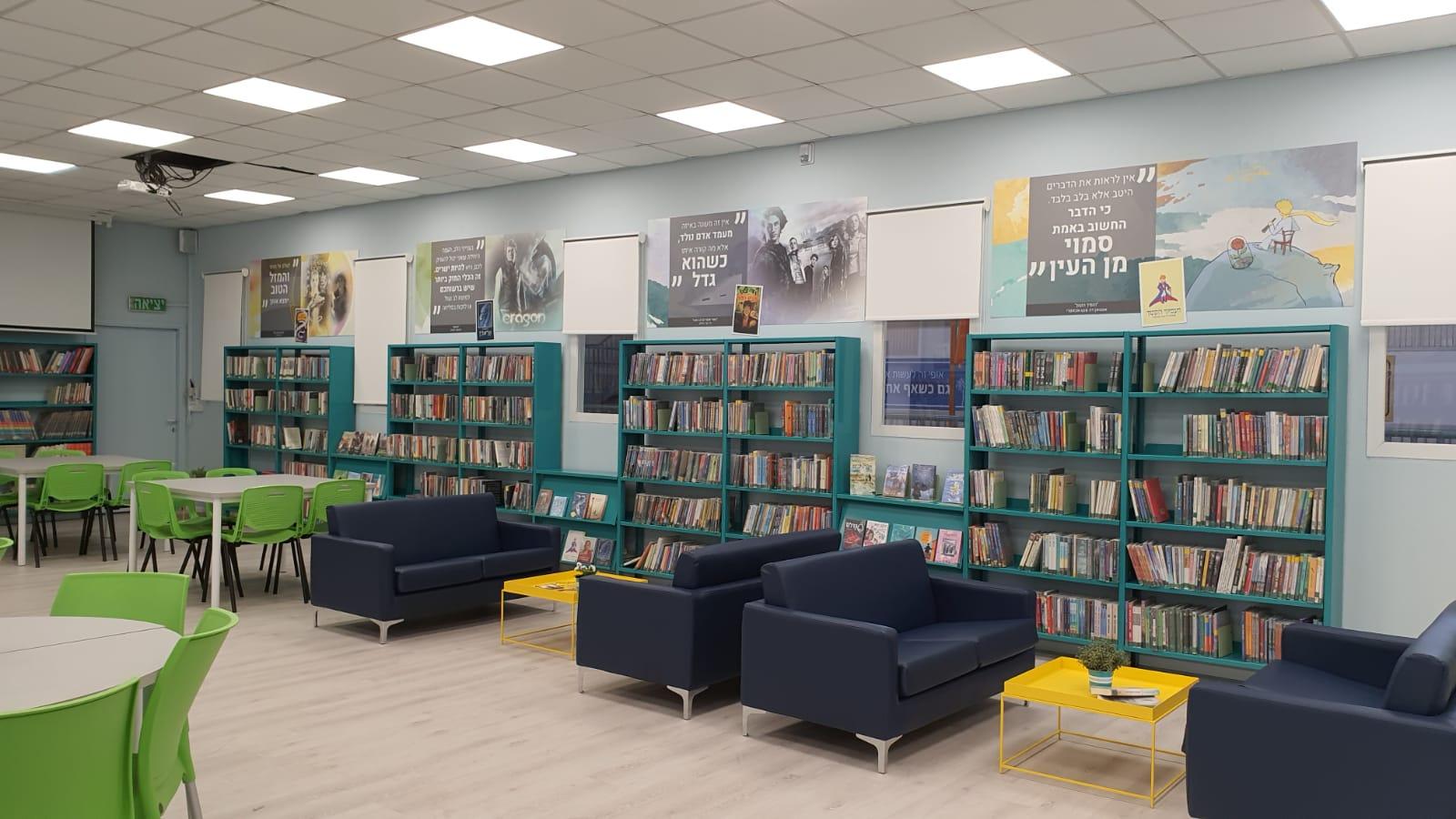 הספרייה המחודשת בבית הספר אילון. צילום-עיריית חולון (4)