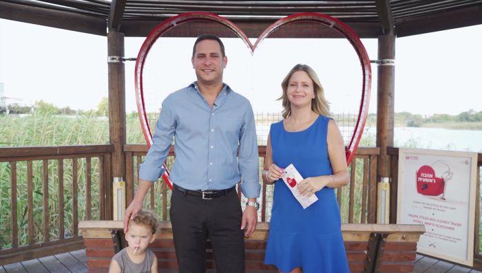 רז עם אשתו גלי ובנו ריף. צילום: שי אשכנזי