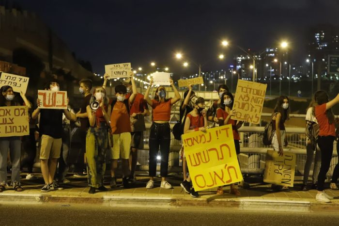 הפגנה בקריית אונו. צילום: איתן אלחדז ברק