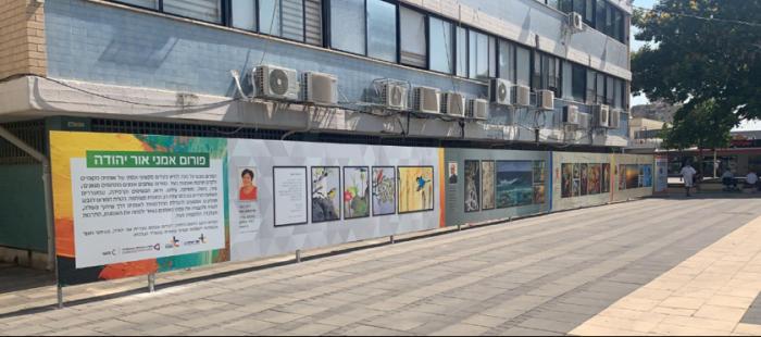 תערוכת אומנים. צילום: דוברות העירייה