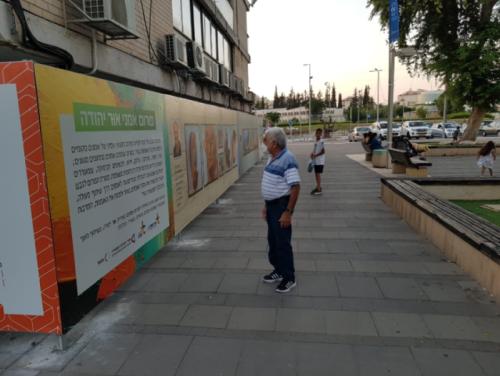 תערוכת אמנים באור יהודה. צילום: דוברות העירייה