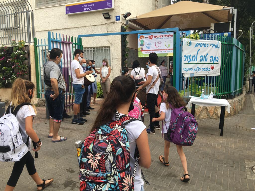 תלמידים בית ספר רביבים צילום יעל מש, עיריית חולון