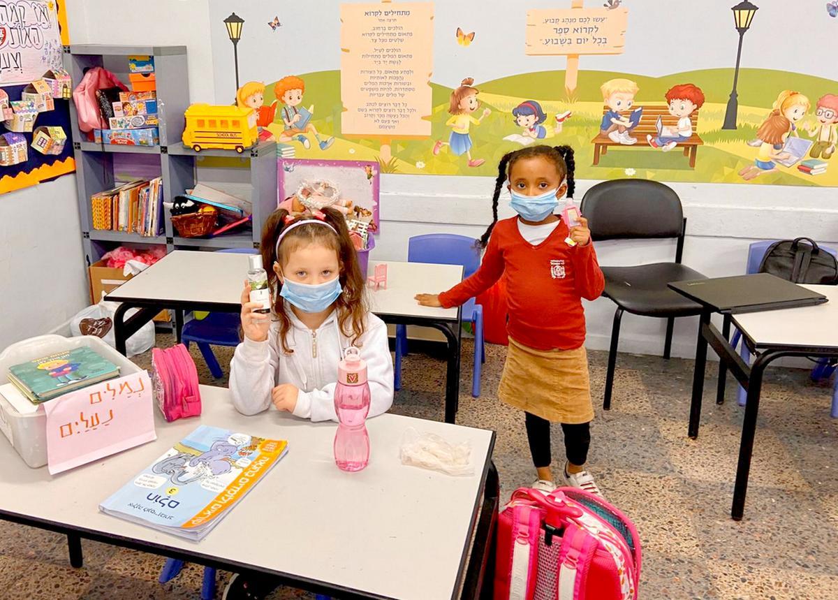 בהנחיית ראש העיר, כל ילד מכיתה א' יחויב לעטות מסיכה בכל מהלך יום הלימודים