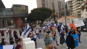 הפגנה מחאה צילום אורן נגבי