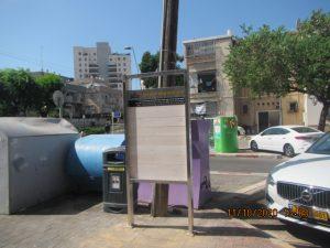 לוח מודעות ההסתדרות 173 פינת בית שערים 2 צילום עיריית חולון