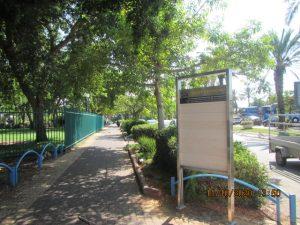 לוח מודעות חניון פארק פרס בסמוך לכניסה ראשית צילום עיריית חולון