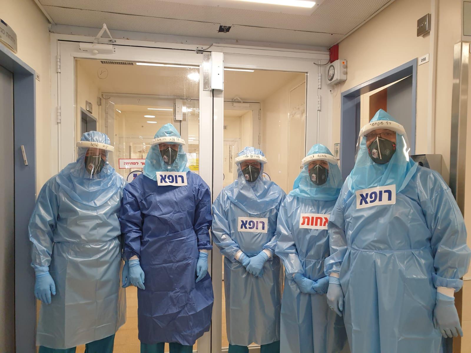 חזי לוי ענת אנגל רופאים קורונה צילום המרכז הרפואי וולפסון