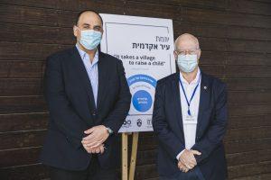 נשיא אוניברסיטת תל אביב אריאל פורת ראש עירית בת ים צביקה ברוט צילום מנש כהן