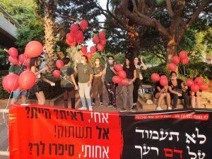 פעילות של בני הנוער בחולון בנושא מניעת אלימות כלפי נשים. צילום-רשת קהילה ופנאי ועיריית חולון (3)