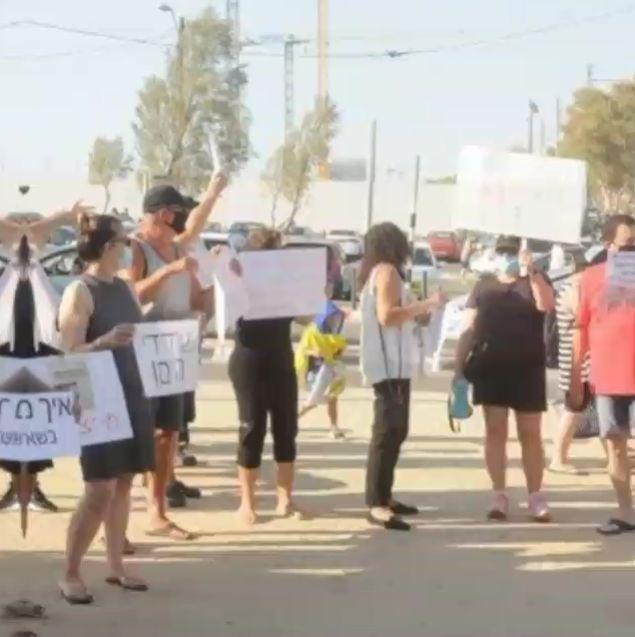 הפגנה צילום אריאל שטרן