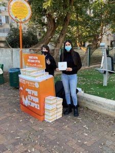 משלוח מנות פורים פרגן לשכן צילום דוברות עיריית ראשון לציון
