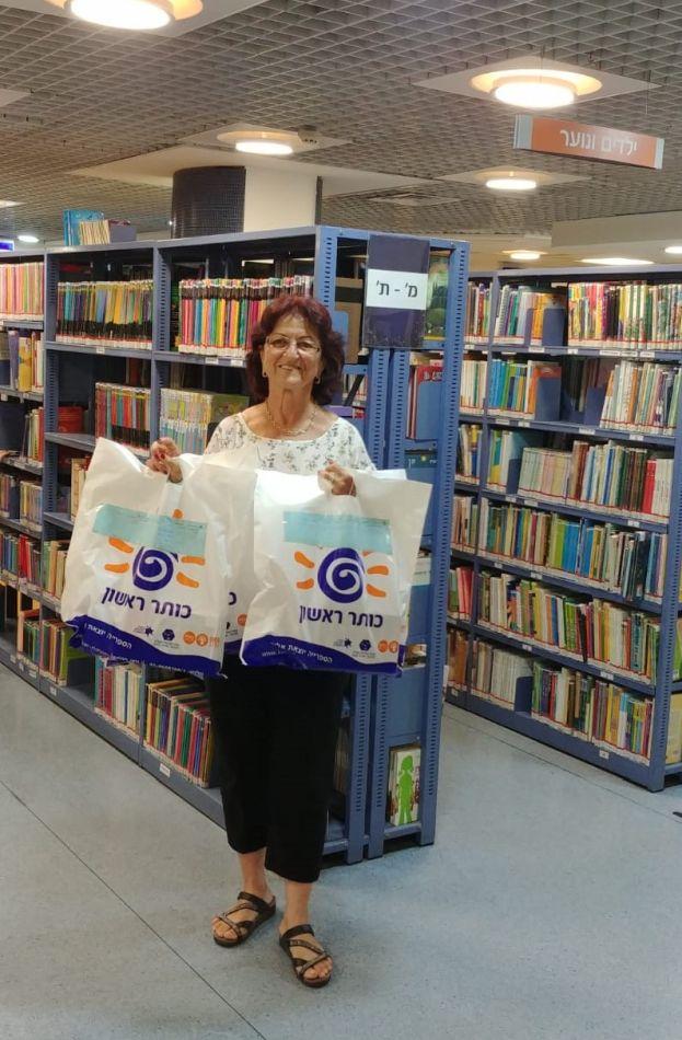 ספרייה כותר ראשון צילום דוברות עיריית ראשון לציון