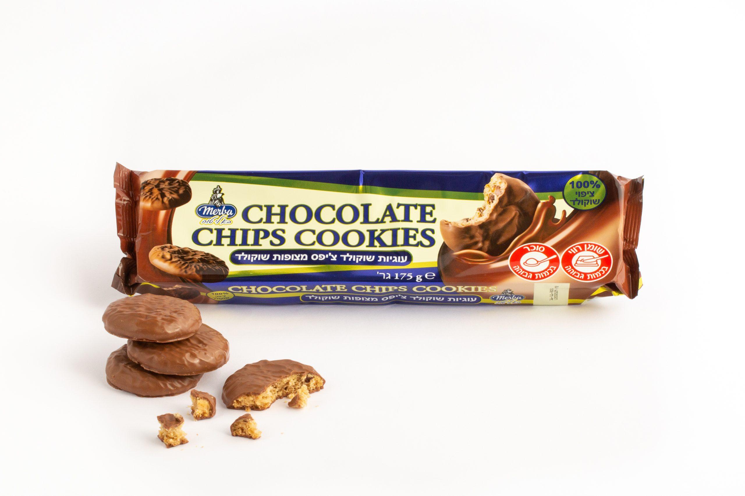 עוגיות שוקולד ציפס מצופות מרבה צילום יחצ מאושר לשימוש ללא תמורה