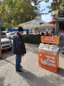 פרגן לשכן משלוח מנות צילום דוברות עיריית ראשון לציון