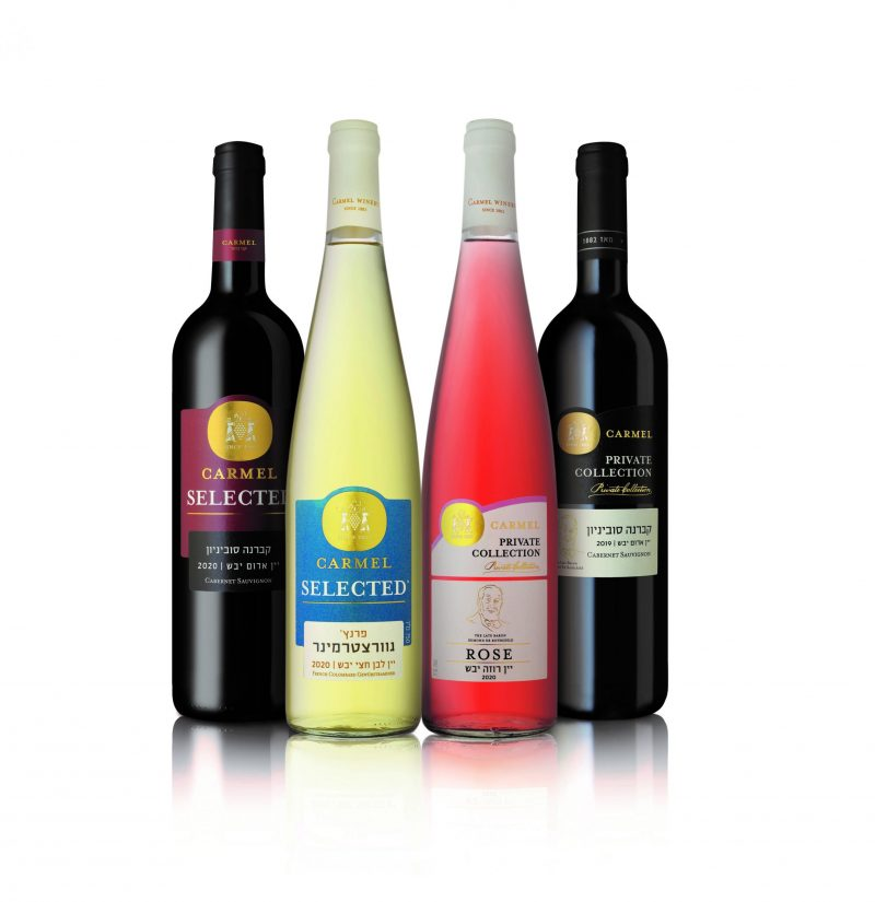 יינות יקבי כרמל לפסח