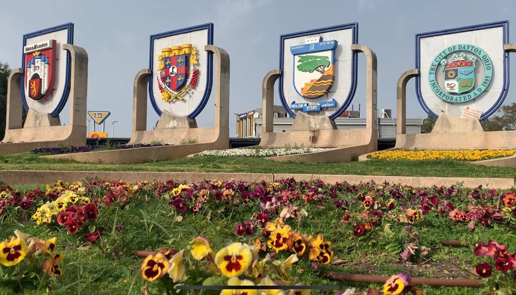 פריחה אביבית בחולון, 2021, צילום-עיריית חולון (3)