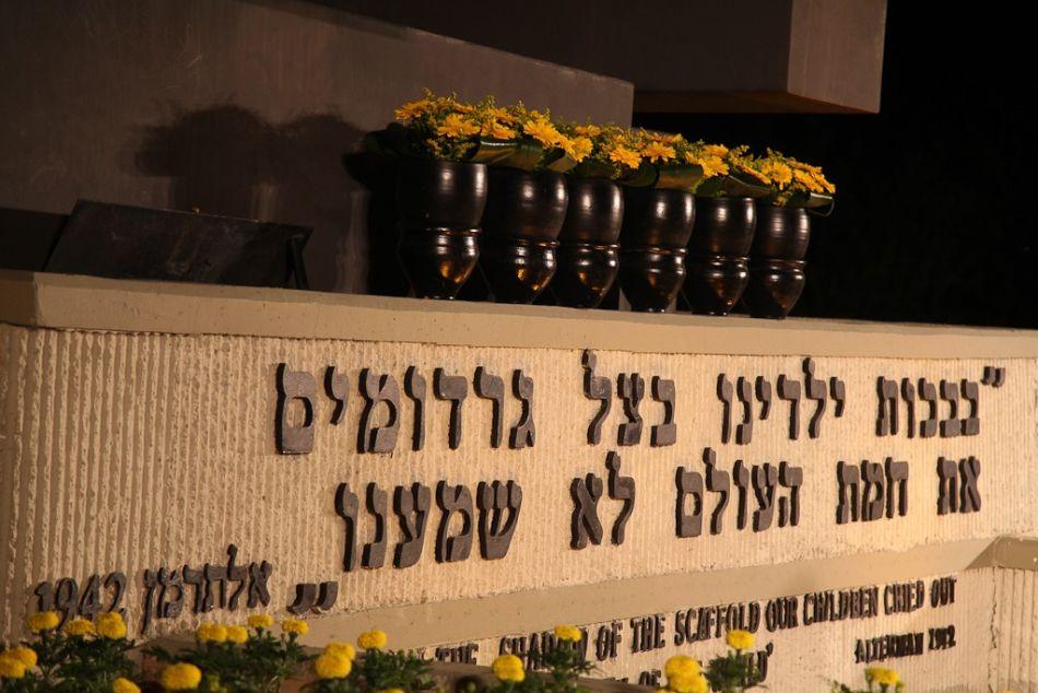 יום הזכרון לשואה ולגבורה- צילום דוברות עיריית ראשון לציון