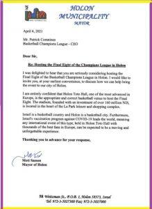 מכתב מוטי ששון FIBA