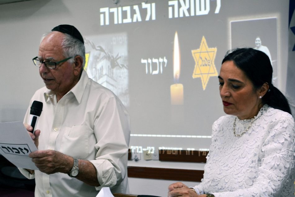 נשיא בני ברית ישראל- דניאל גרץ וחברת מועצת העיר הדס הכהן- צילום אבי ארז