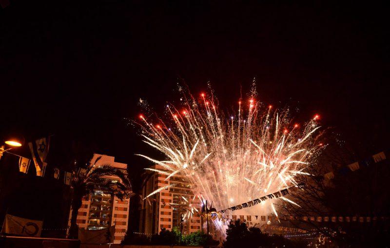 חגיגות עצמאות