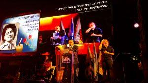 ראש העיר מוטי ששון נושא דרים בטקס לזכר חללי מערכות ישראל וחללי פעולות האיבה תשפא 2021 בחולון, צילום-טל קירשנבאום (3)