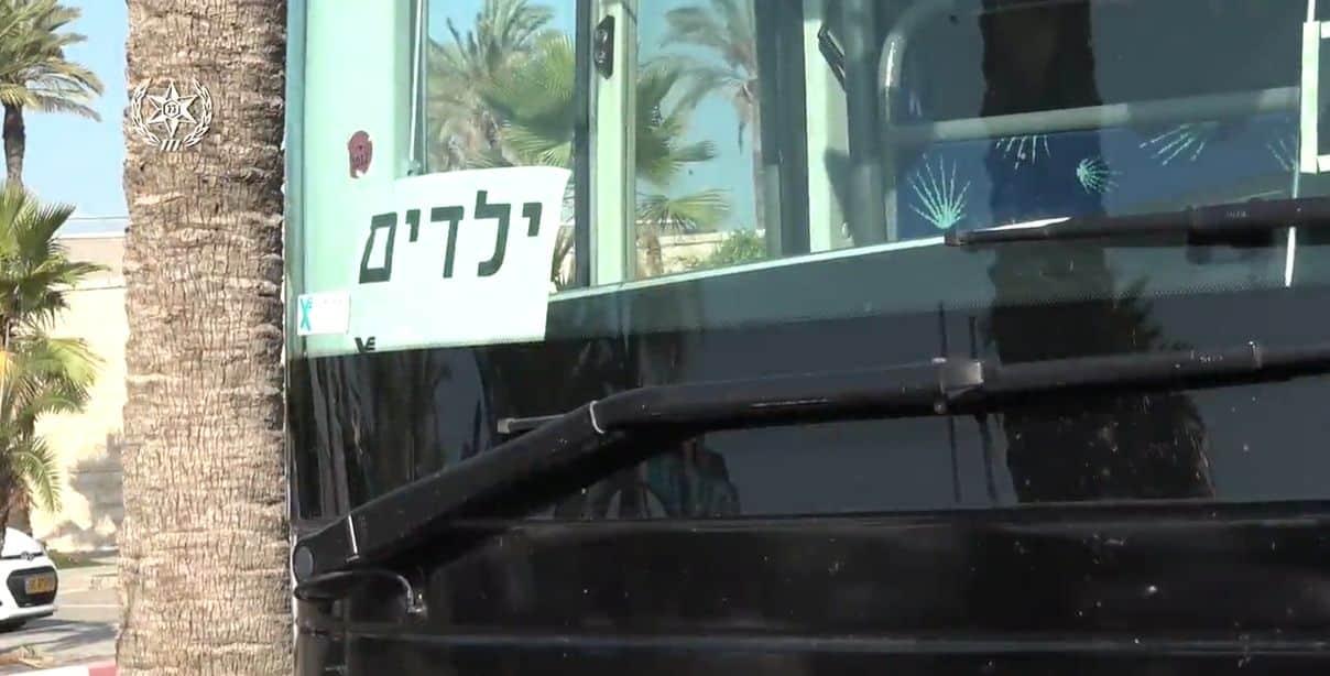 אוטובוס ילדים צילום דוברות משטרת ישראל