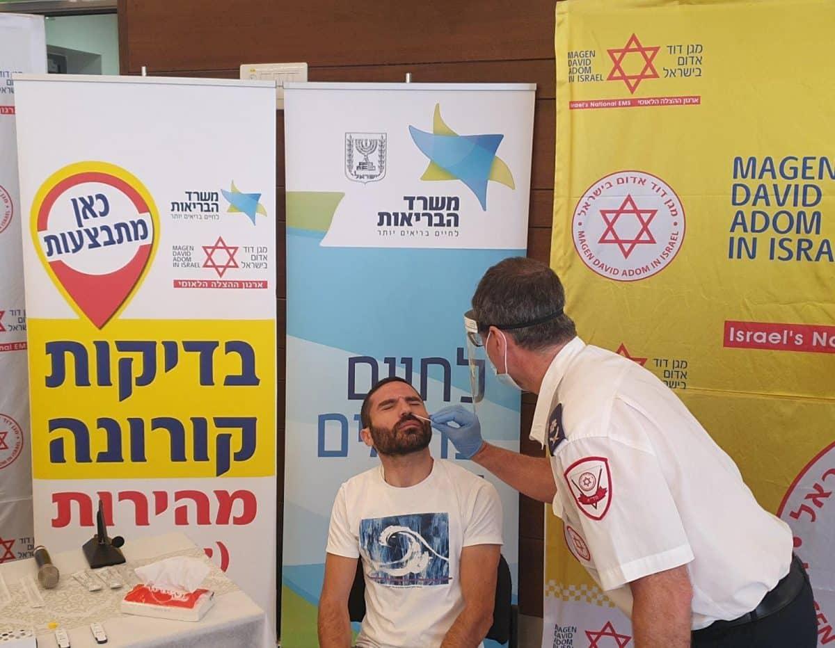 """בדיקת ( אנטיגן) מהירה לקורונה מד""""א בירושלים, צילום: מד""""א דוברות"""