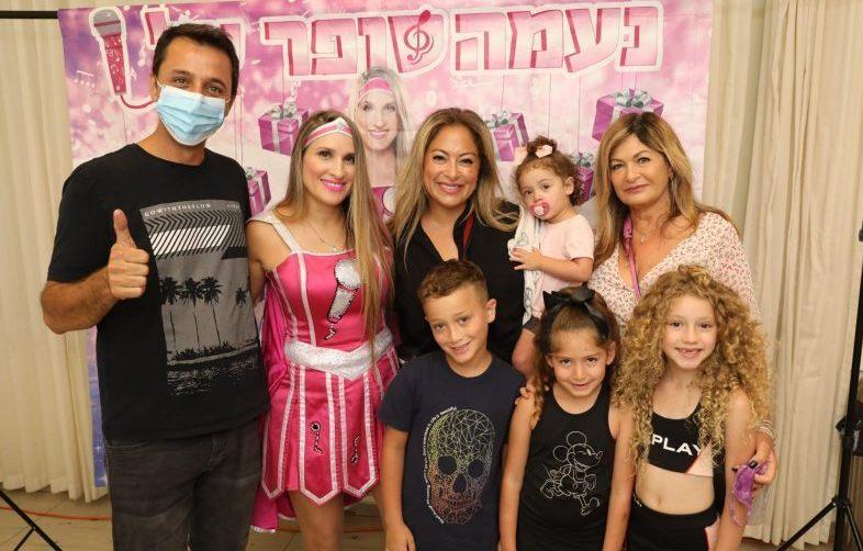 נעמה עם ליהי גרינר והילדים