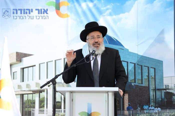 הרב ציון כהן, רבה הראשי של אור יהודה. צילום: ישראל פנחסוב