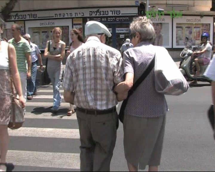 קשיש אזרח ותיק זקן צילום עמותת אור ירוק